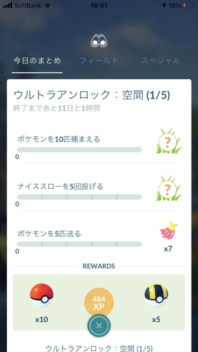 f:id:kyotopgo:20210806194014p:plain