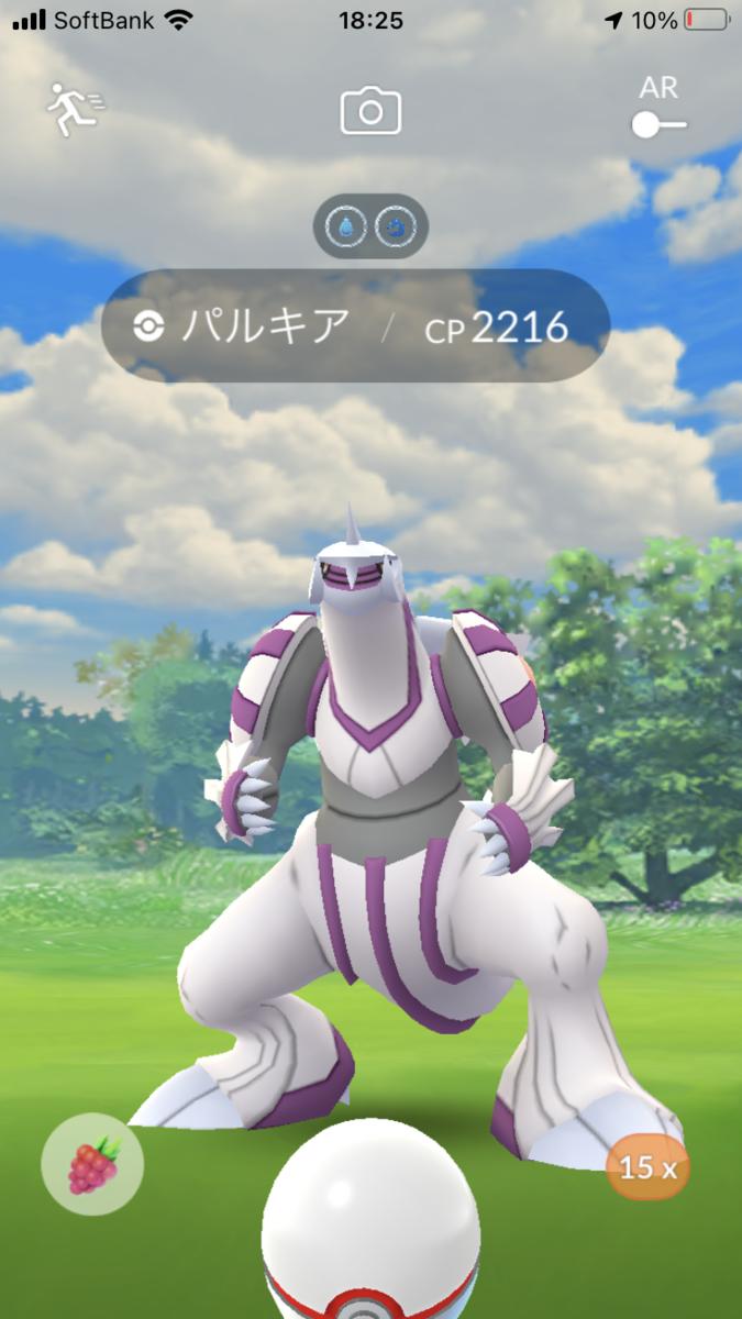 f:id:kyotopgo:20210806195826p:plain