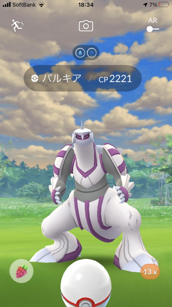 f:id:kyotopgo:20210806195900p:plain