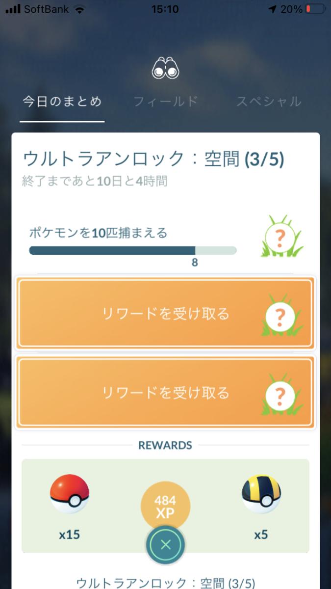 f:id:kyotopgo:20210810203343p:plain
