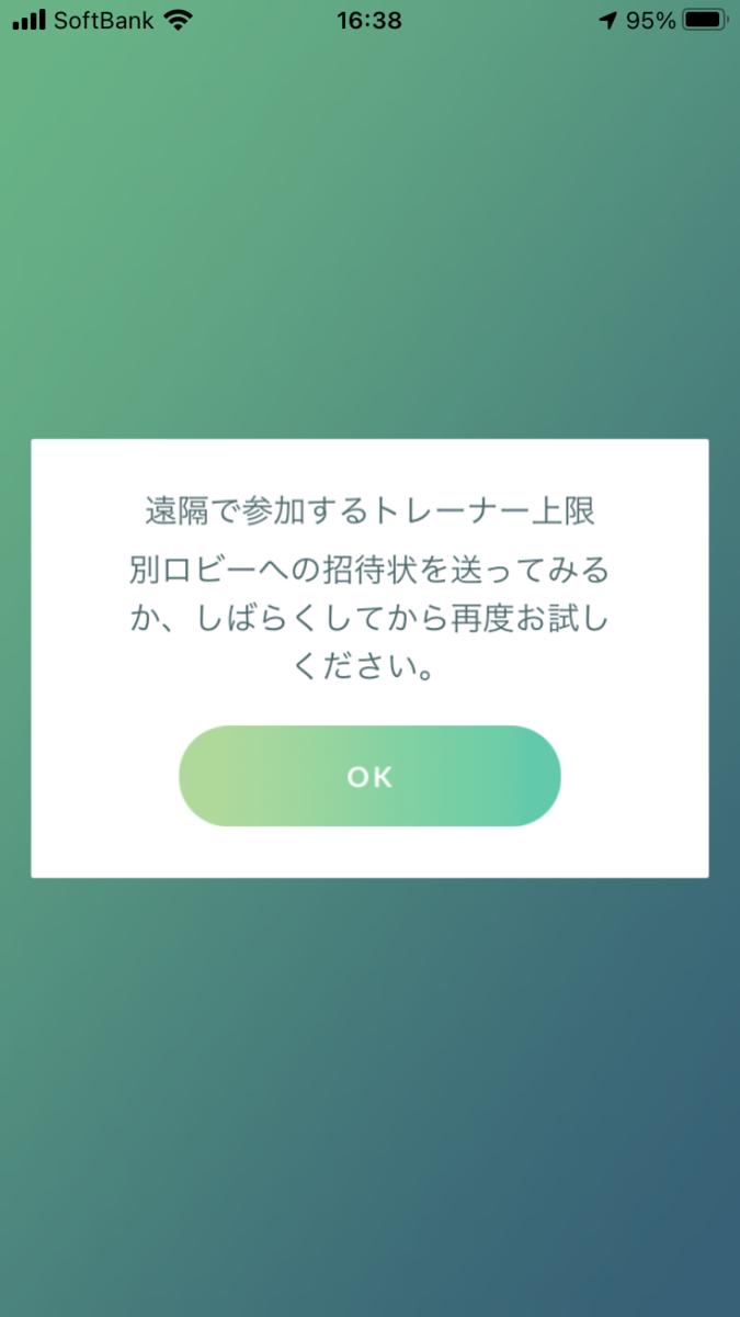 f:id:kyotopgo:20210810225341p:plain
