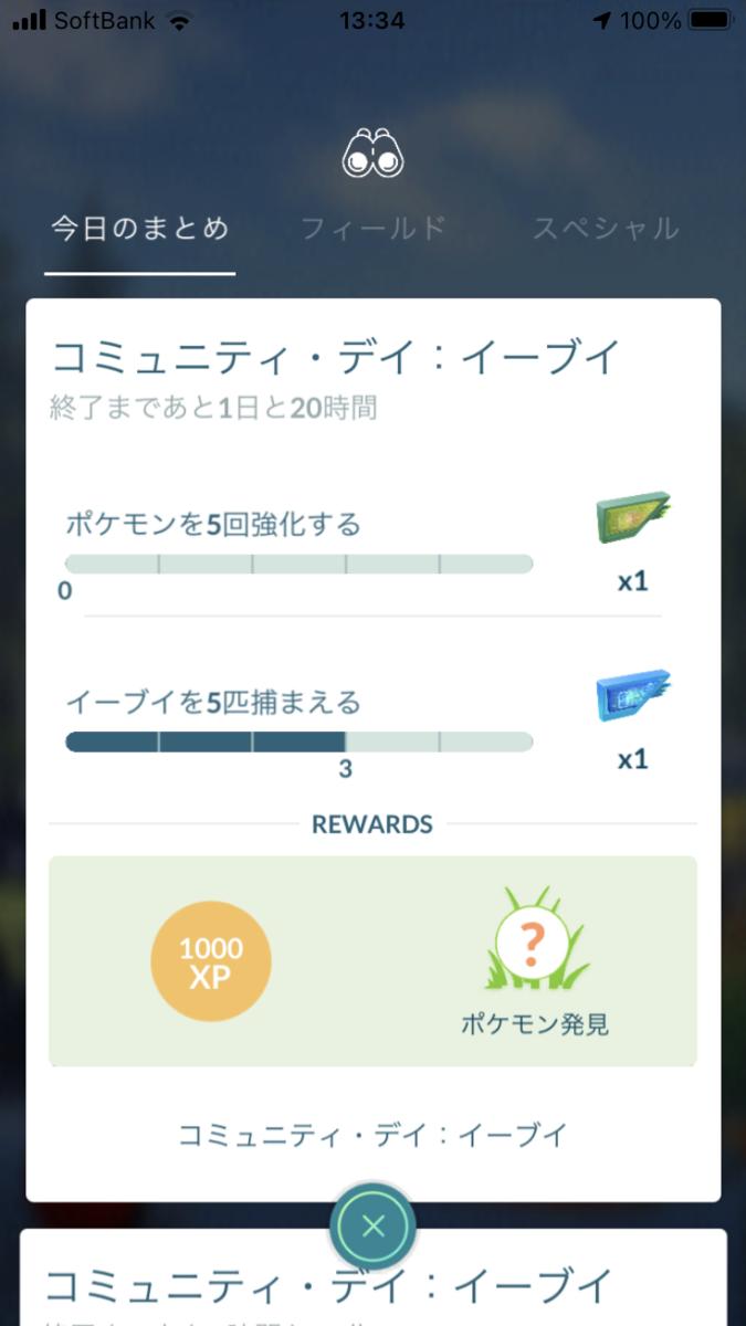 f:id:kyotopgo:20210817212542p:plain