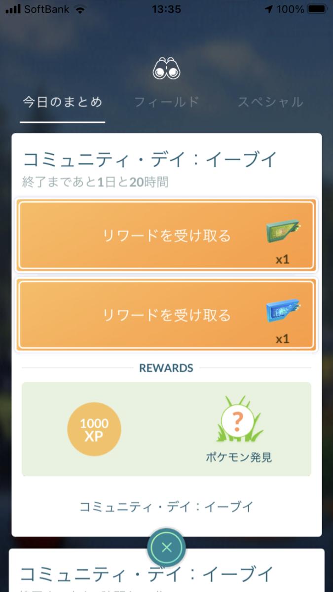 f:id:kyotopgo:20210817212928p:plain