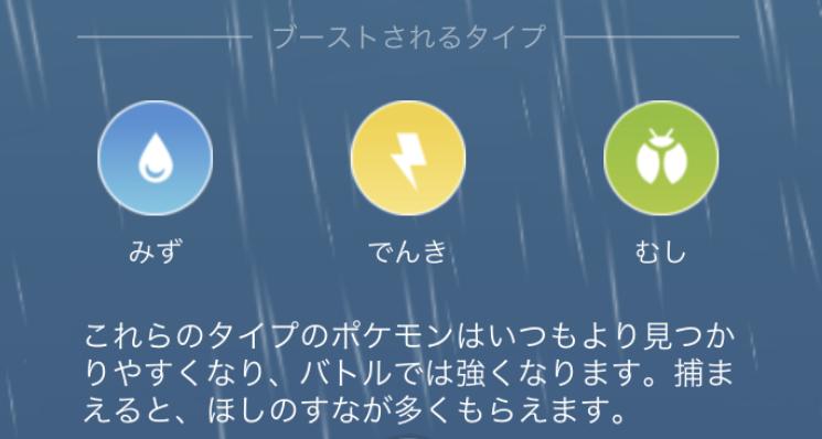 f:id:kyotopgo:20210817213557p:plain