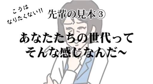 f:id:kyotopi1818:20210615080541j:image