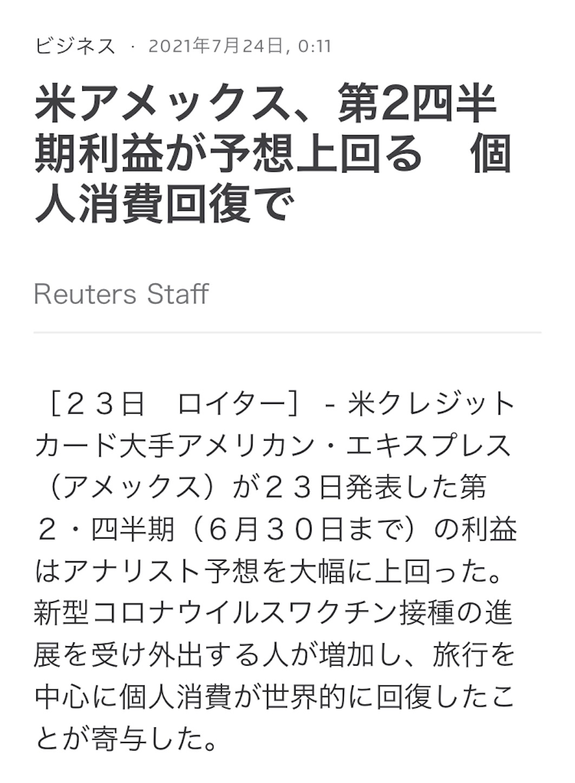 f:id:kyotopi1818:20210725121853j:image