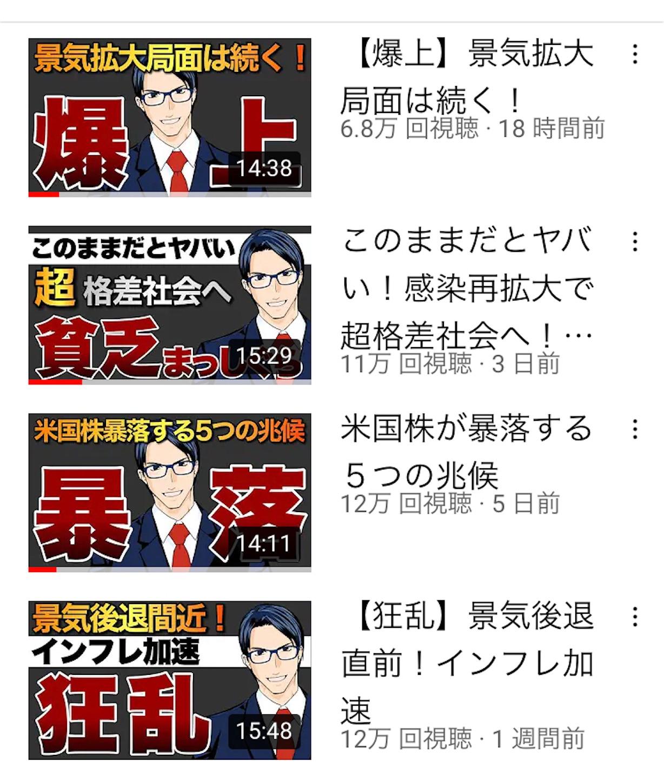 f:id:kyotopi1818:20210725124222j:image