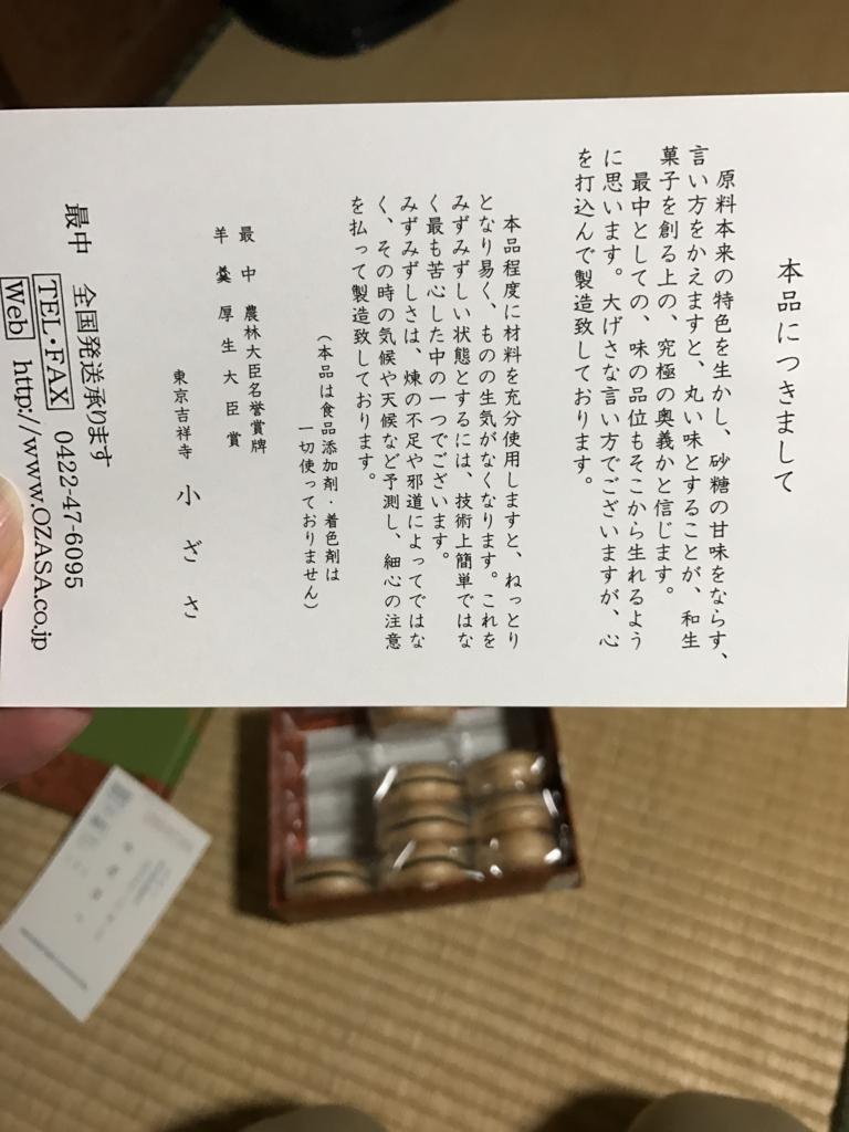 f:id:kyotosan:20170104180304j:plain