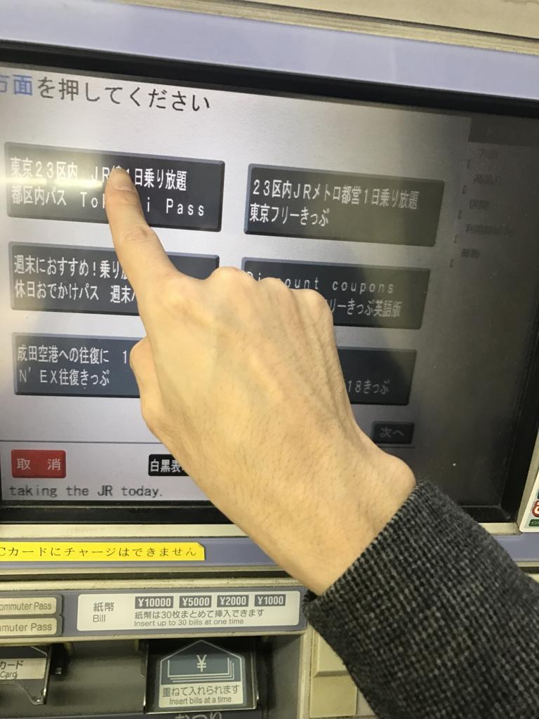 f:id:kyotosan:20170104183517j:plain