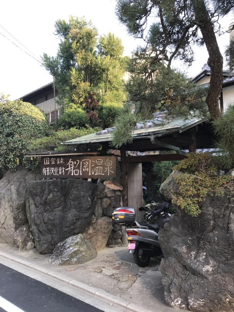 f:id:kyotosan:20170104210053j:plain