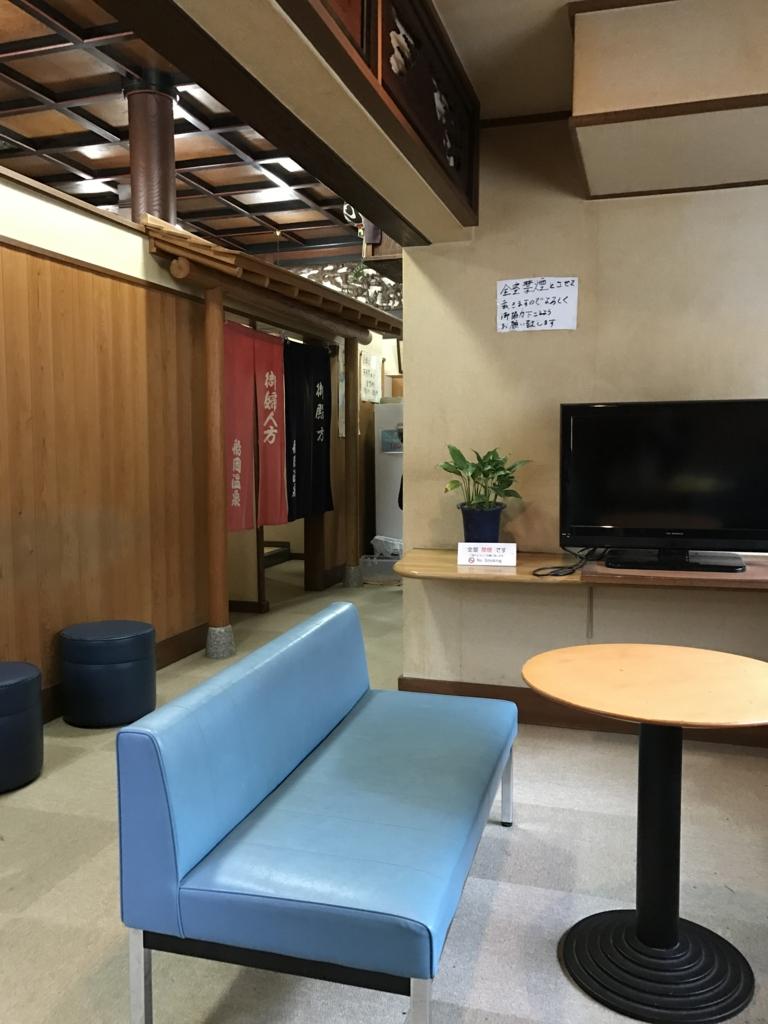 f:id:kyotosan:20170104210315j:plain