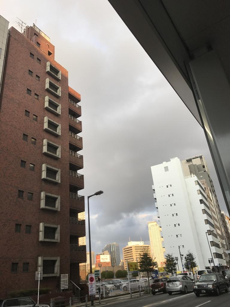 f:id:kyotosan:20170120193435j:plain