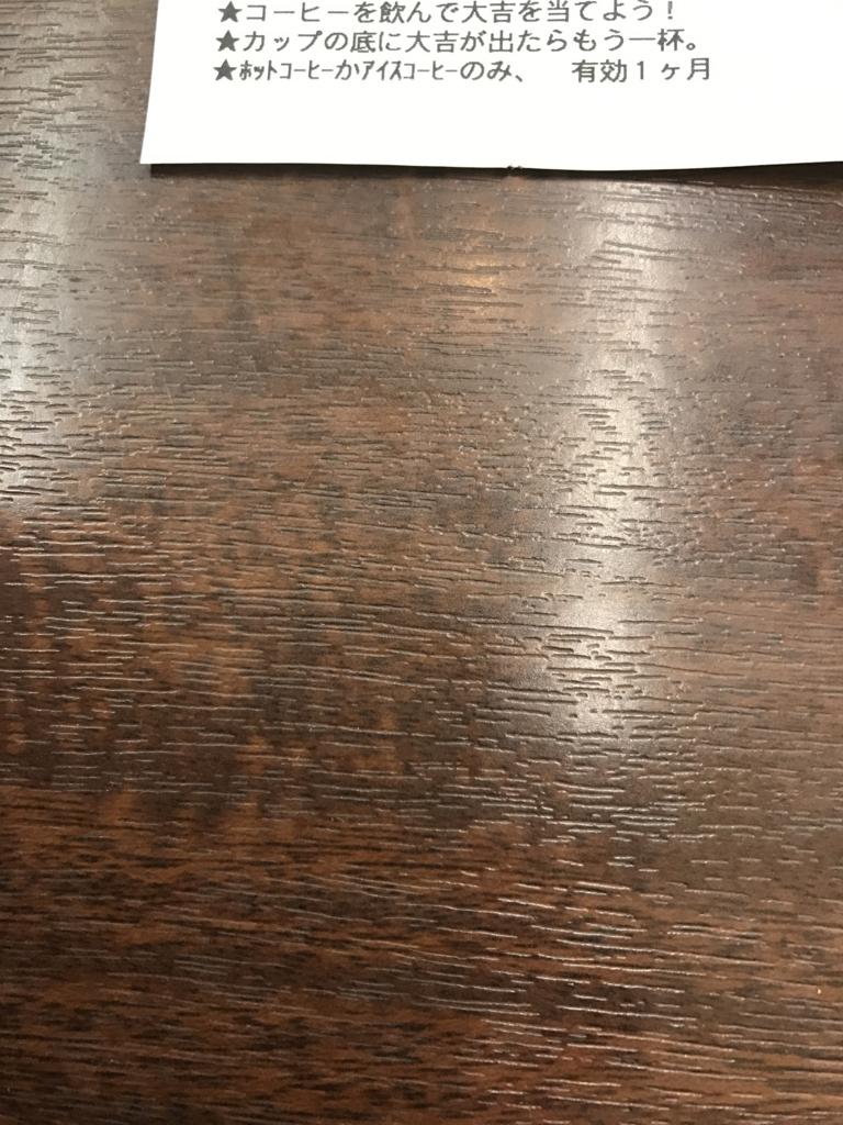 f:id:kyotosan:20170203094615j:plain
