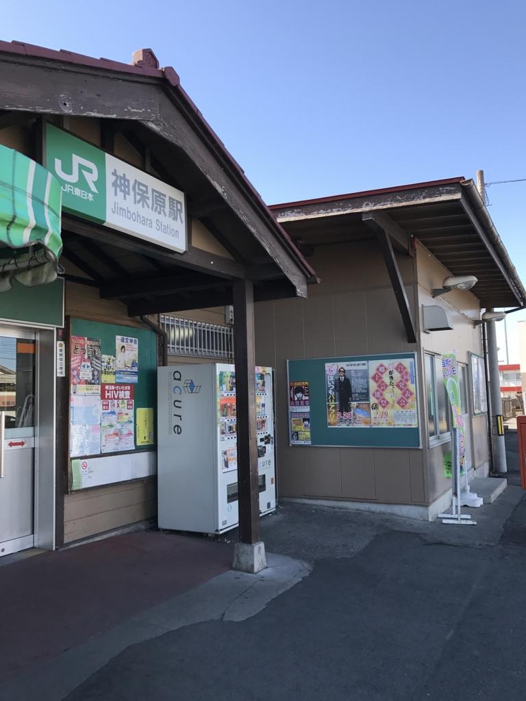 f:id:kyotosan:20170204130824j:plain