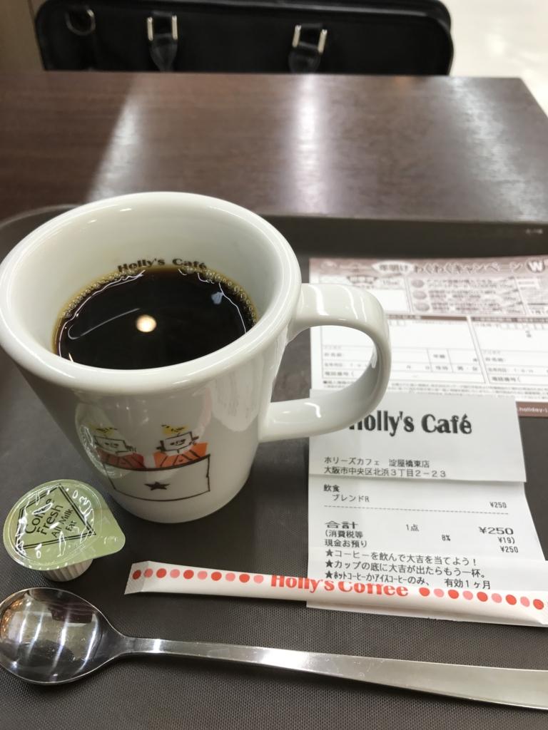 f:id:kyotosan:20170209094605j:plain