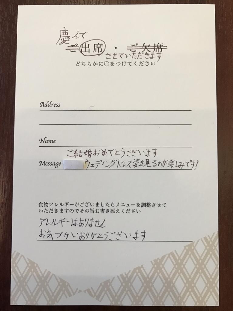 f:id:kyotosan:20170218213649j:plain