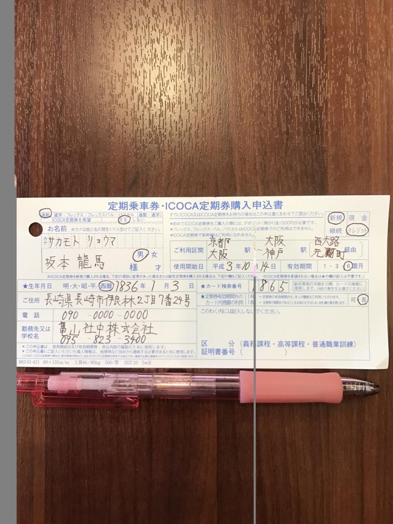 f:id:kyotosan:20170223173742j:plain