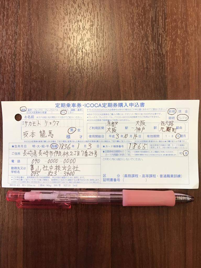 f:id:kyotosan:20170223173942j:plain