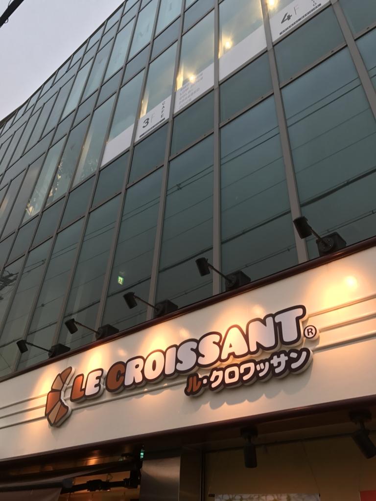 f:id:kyotosan:20170309001651j:plain