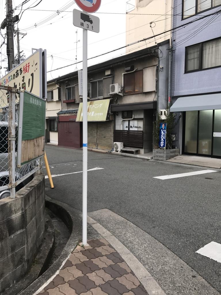 f:id:kyotosan:20170309003813j:plain