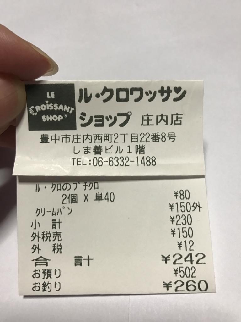 f:id:kyotosan:20170309225316j:plain