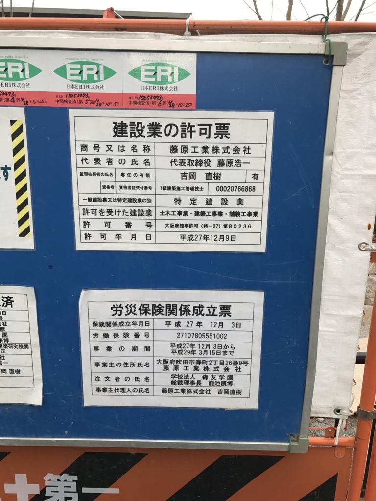 f:id:kyotosan:20170310182341j:plain