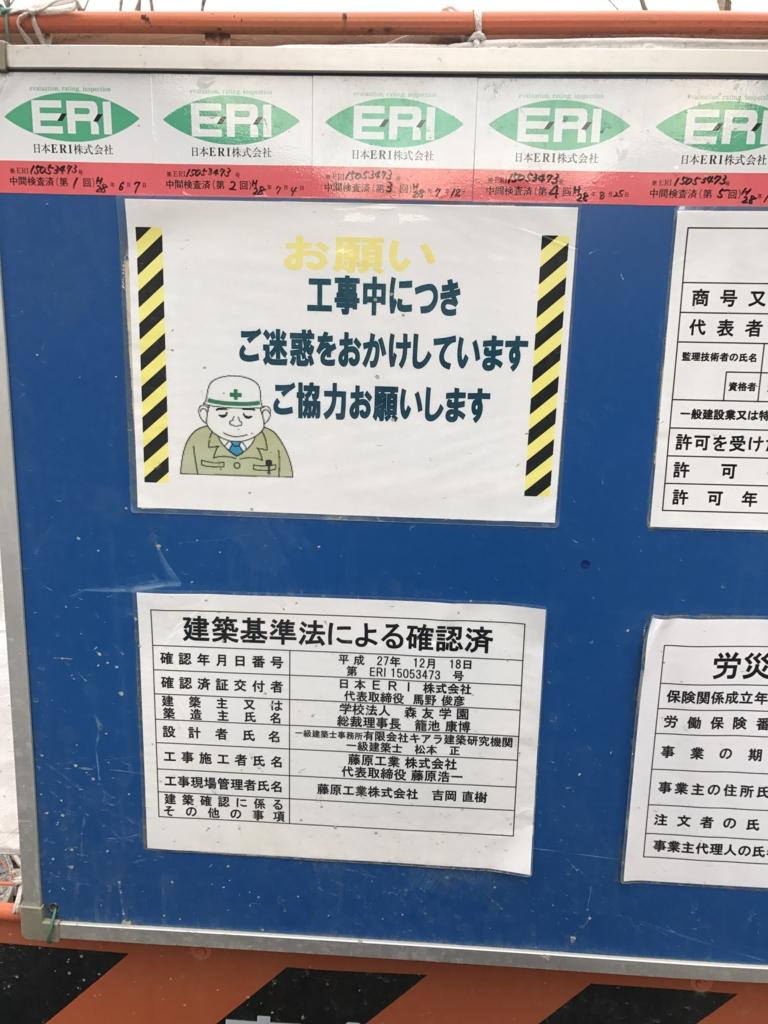 f:id:kyotosan:20170312135948j:plain