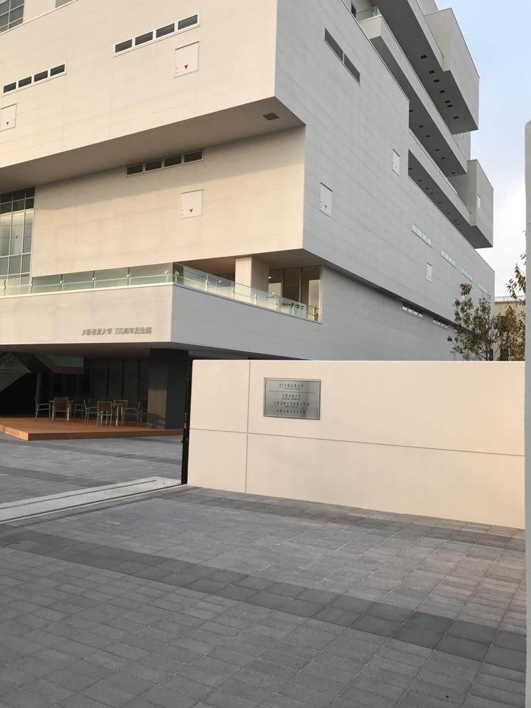 f:id:kyotosan:20170312140643j:plain