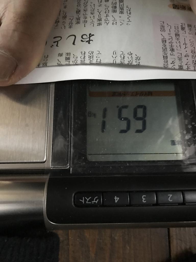 f:id:kyotosan:20170404080148j:plain