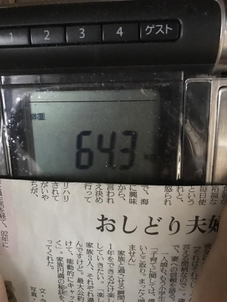 f:id:kyotosan:20170410080314j:plain
