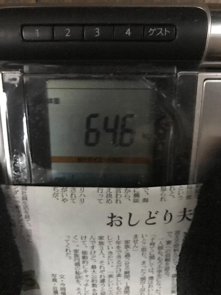 f:id:kyotosan:20170411182035j:plain