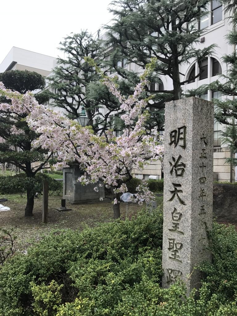 f:id:kyotosan:20170412211213j:plain