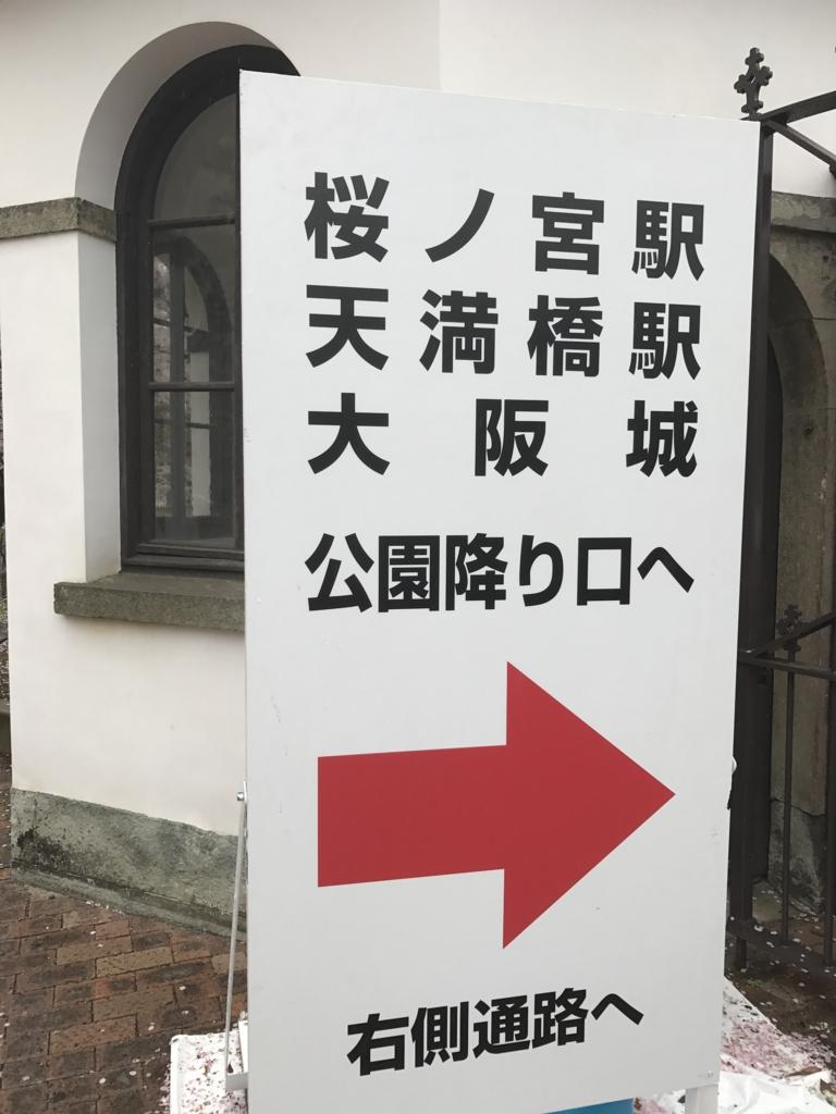 f:id:kyotosan:20170412211505j:plain