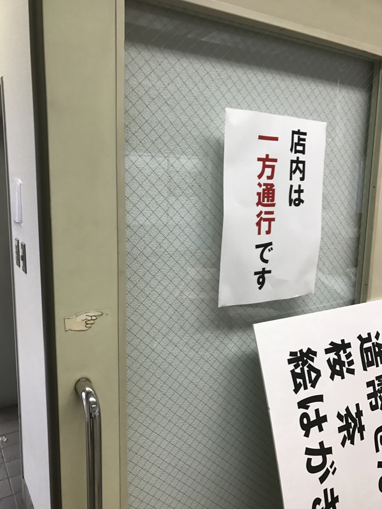 f:id:kyotosan:20170412223231j:plain