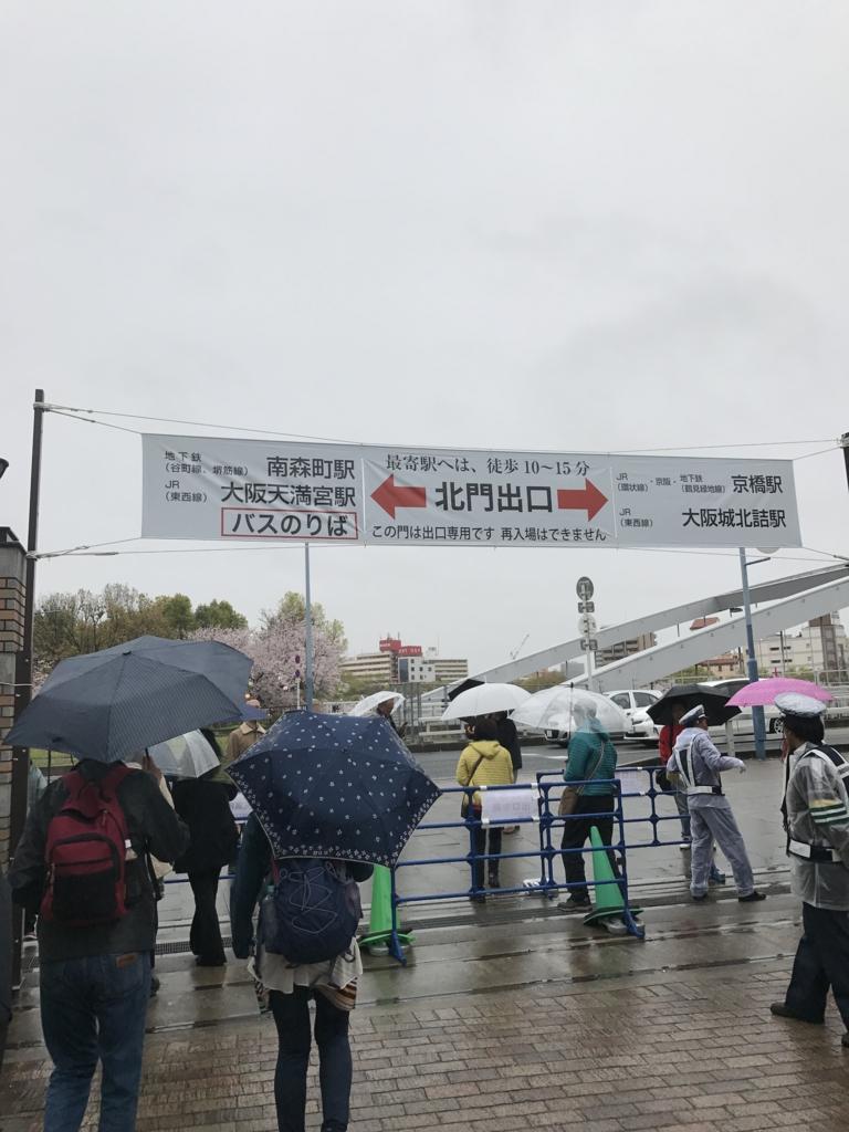 f:id:kyotosan:20170412223524j:plain