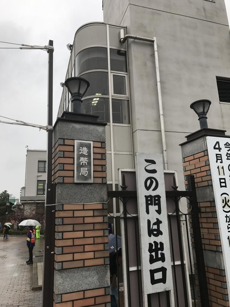 f:id:kyotosan:20170412223626j:plain