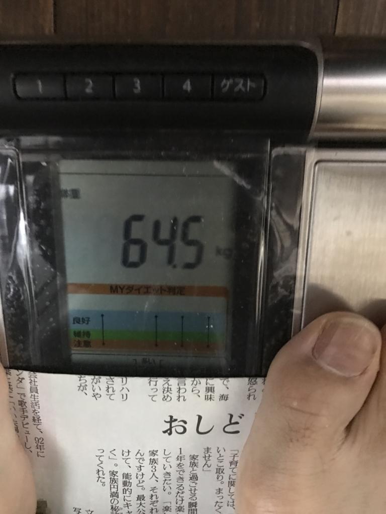f:id:kyotosan:20170415004730j:plain