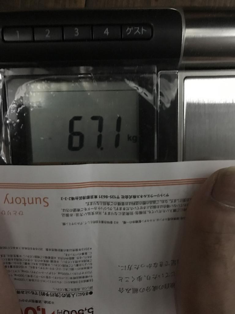 f:id:kyotosan:20170416002511j:plain