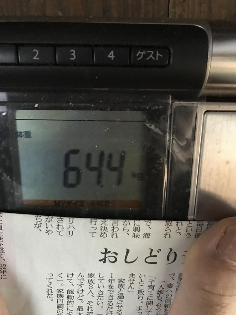 f:id:kyotosan:20170416103559j:plain