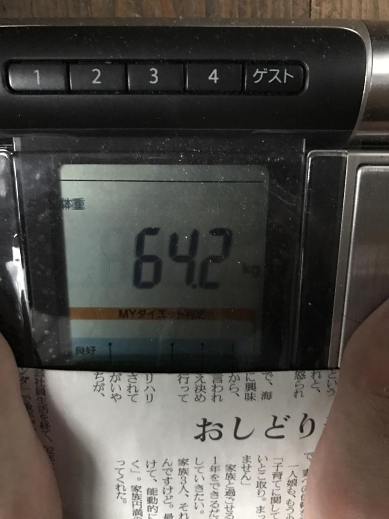 f:id:kyotosan:20170417002143j:plain