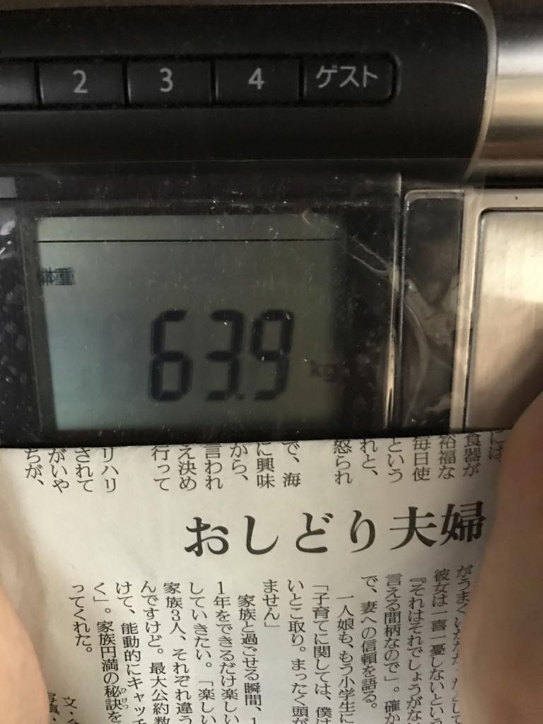 f:id:kyotosan:20170417080908j:plain