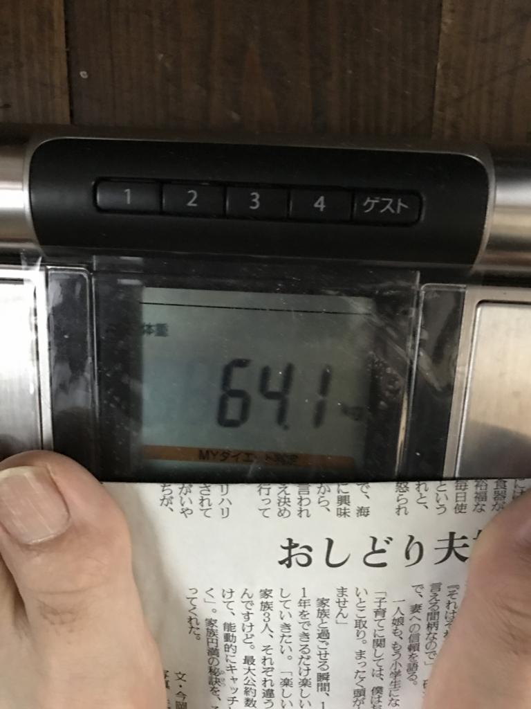 f:id:kyotosan:20170417081049j:plain