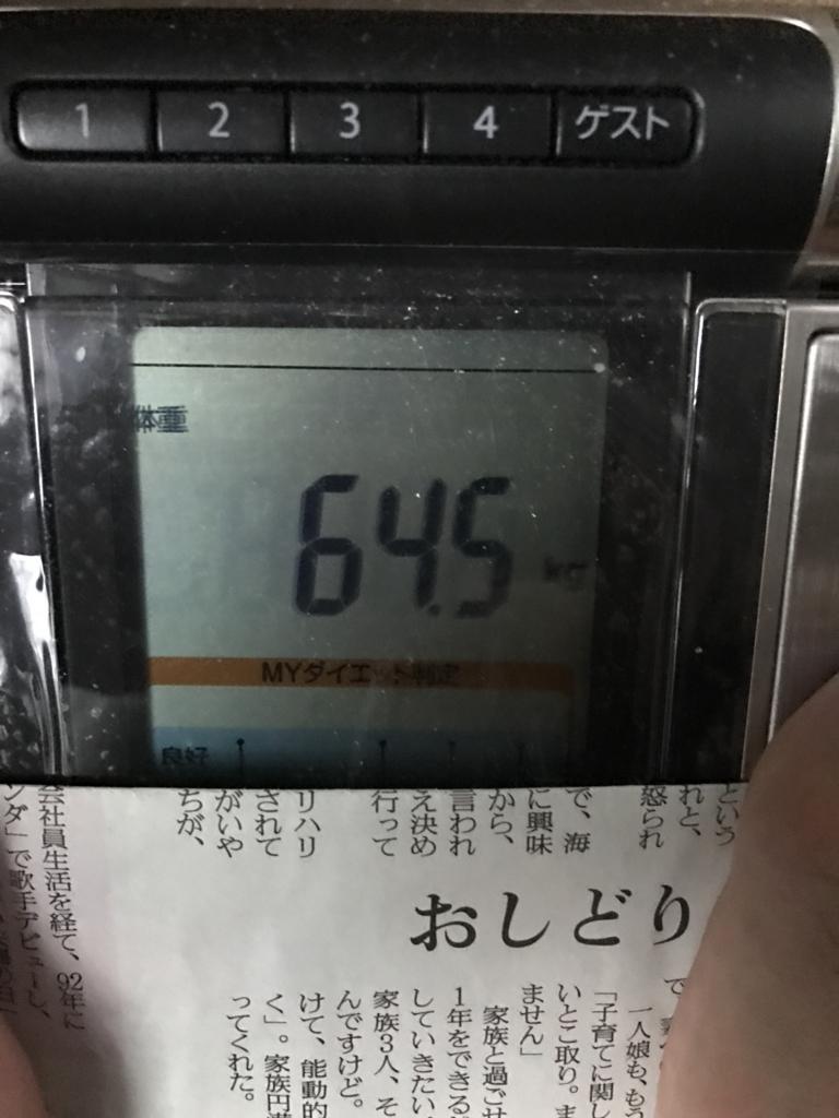 f:id:kyotosan:20170418003346j:plain