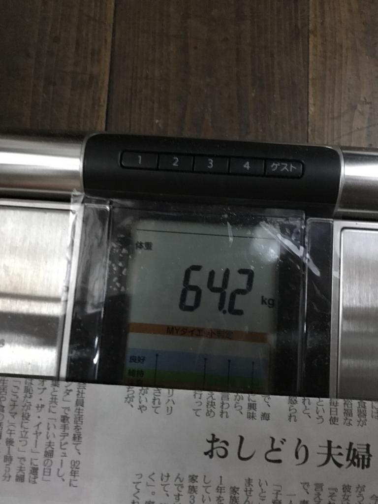 f:id:kyotosan:20170420003526j:plain