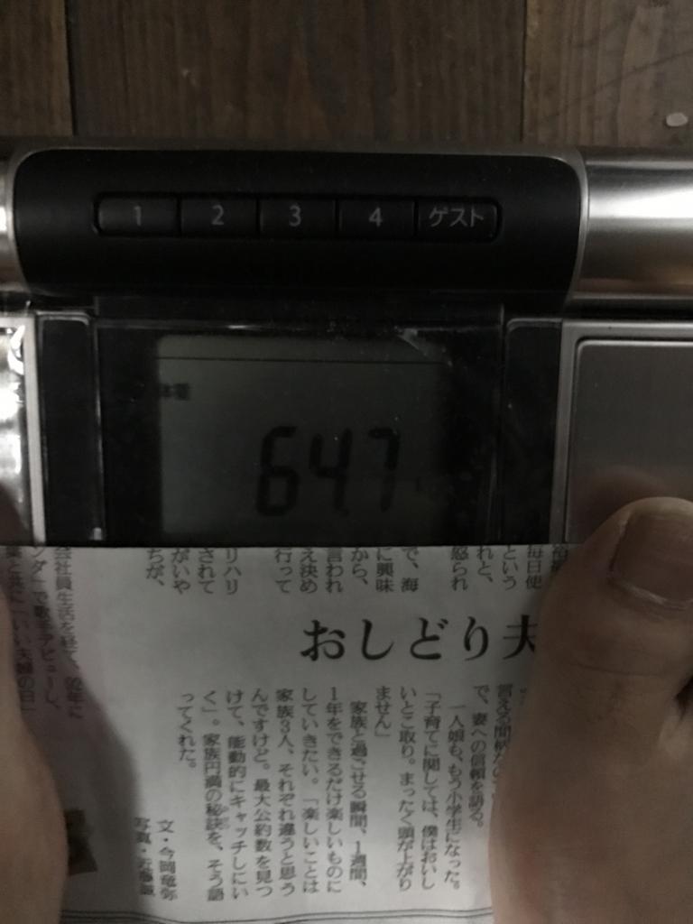 f:id:kyotosan:20170420191109j:plain