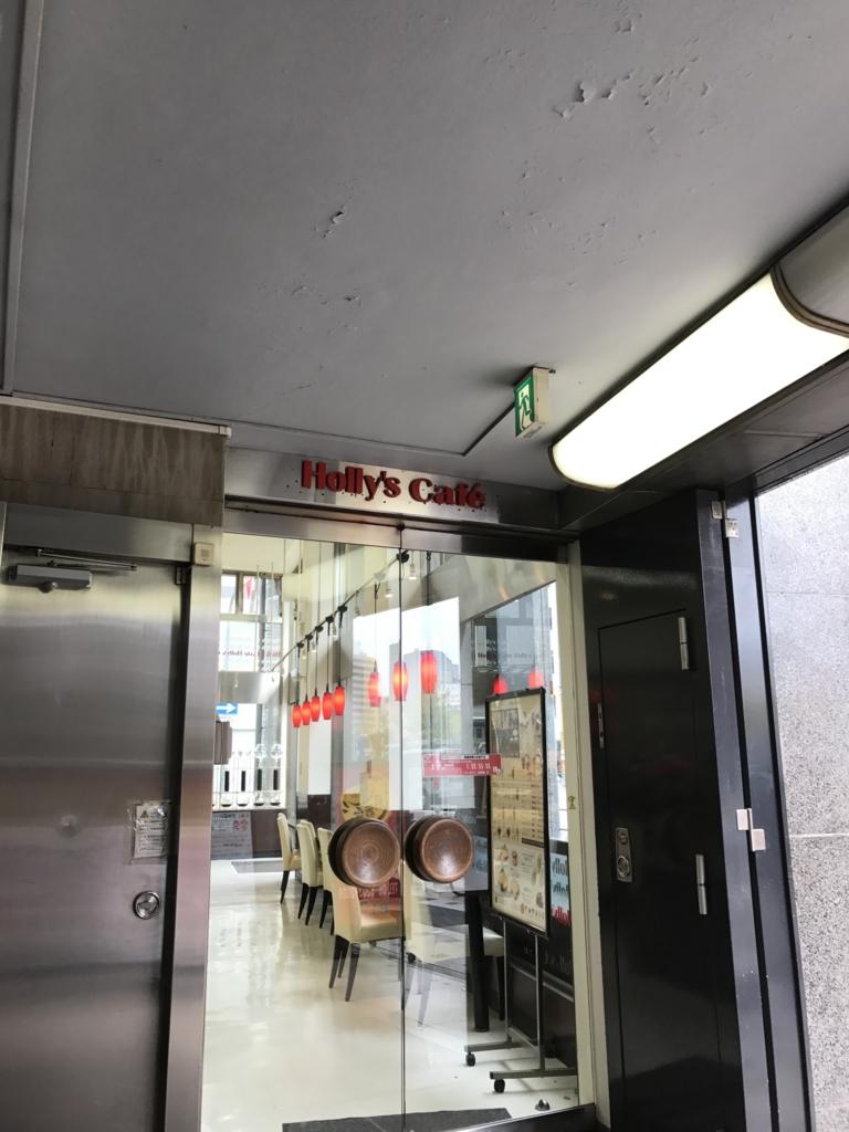 f:id:kyotosan:20170421094402j:plain