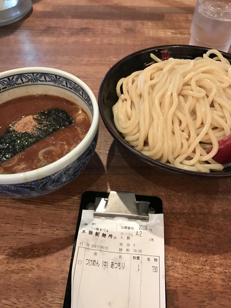 f:id:kyotosan:20170421213224j:plain
