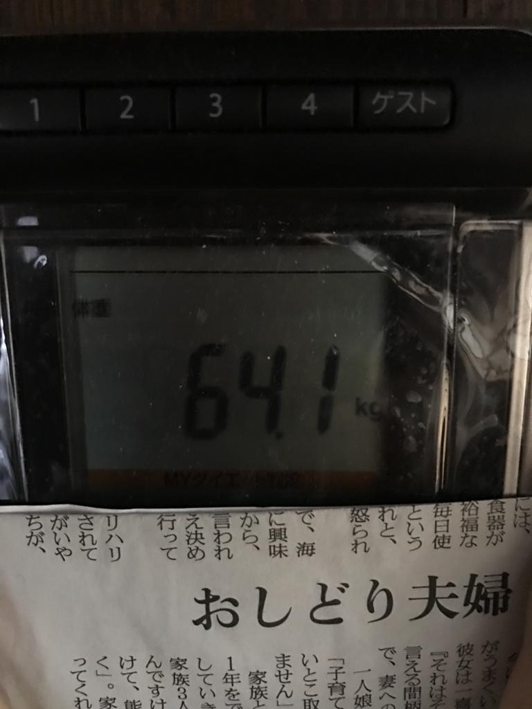 f:id:kyotosan:20170422091648j:plain