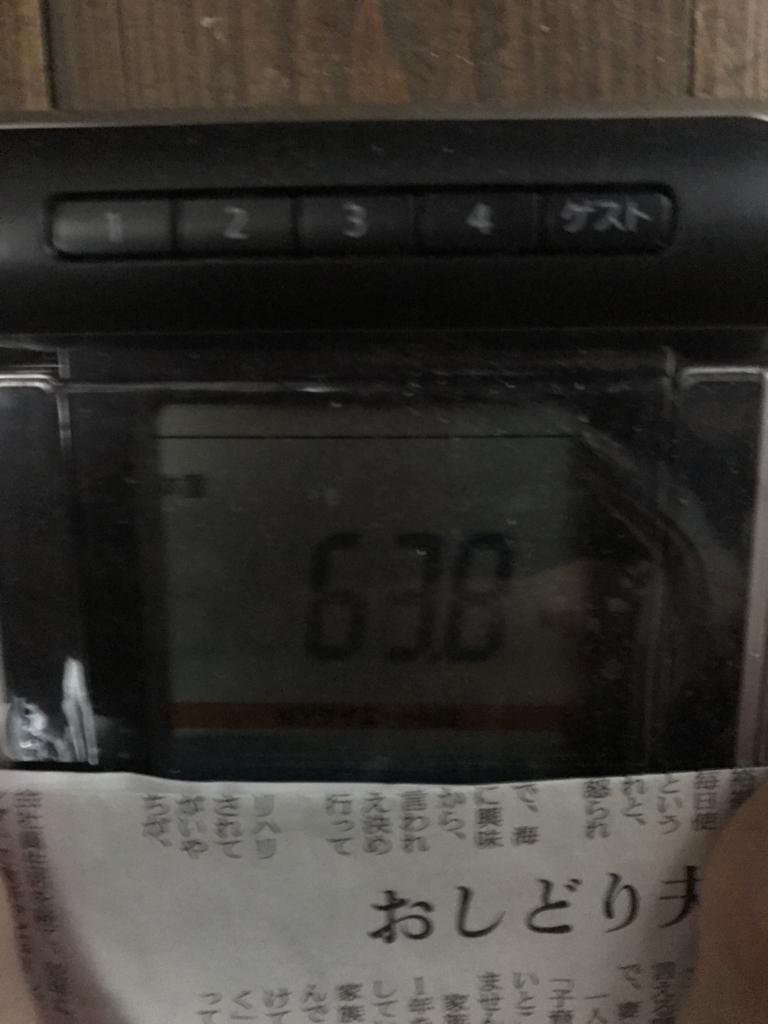 f:id:kyotosan:20170423013627j:plain