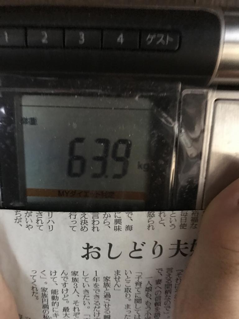 f:id:kyotosan:20170423153522j:plain